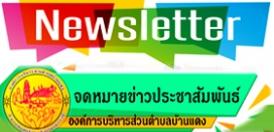 ปีที่ 9 ฉบับที่ 2 ประจำเดือนเมษายน - มิถุนายน 2563
